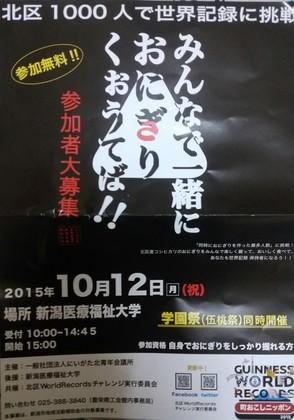 _20151012_005012.JPG