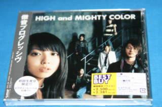 060404highandmightycolor.JPG