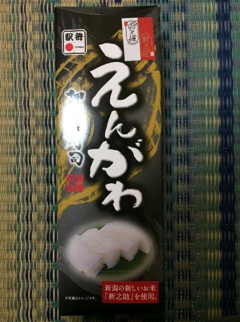 171007engawa.jpg