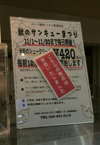 171103mimatsu.jpg