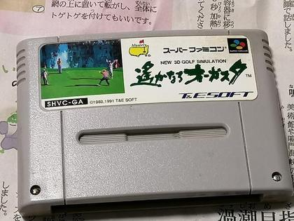 200121game.jpg