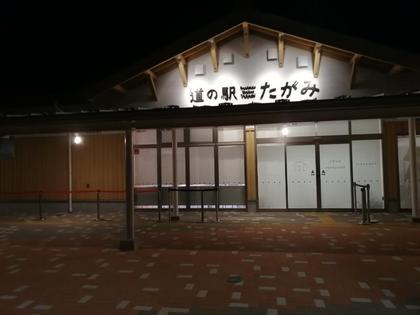 201028.jpg